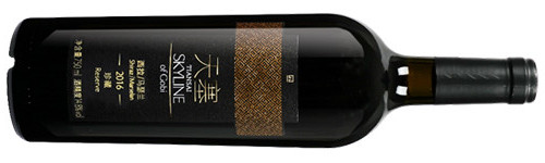Tiansai Vineyards, Skyline of Gobi Reserve Shiraz-Marselan, Yanqi, Xinjiang, China, 2016